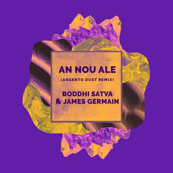 Boddhi Satva & James Germain - An Nou Ale (Argento Dust Remix + Argento Dust Remix Instrumental) [Offering Recordings]