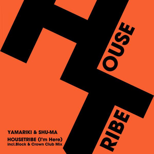 Housetribe (I'm Here)  Image