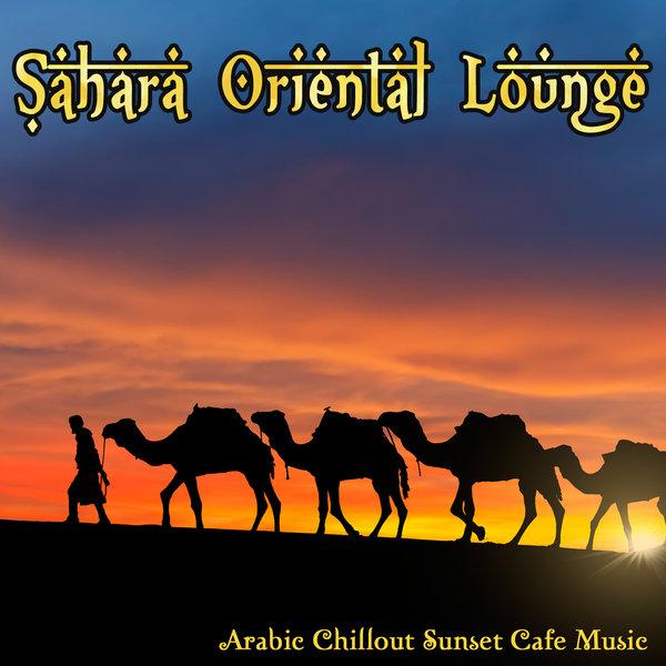 Darbuka Sunset del Mar (Kelly Jones Relax Cafe Mix) on