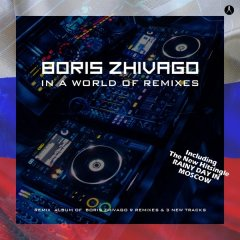 Various Artists - New Italo Disco Top 25 Compilation, Vol  8